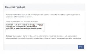 In questa finestra potete dire a facebook,  scrivendo un breve mesagio come nell'esempio per quali ragioni non è spam. e poi premere INVIA.